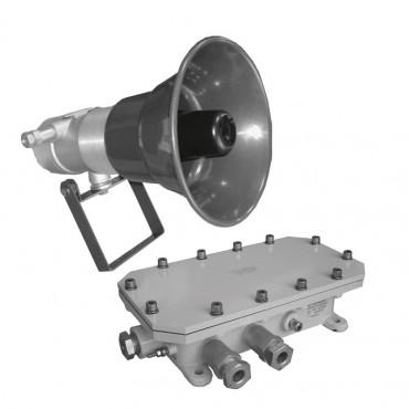 Спикер-220-1