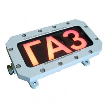ТСВ-1-Р-12-А